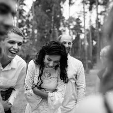 Wedding photographer Lesya Cykal (lesindra). Photo of 11.11.2016