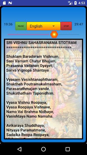 Vishnu Sahasranamam Audio - Apps on Google Play