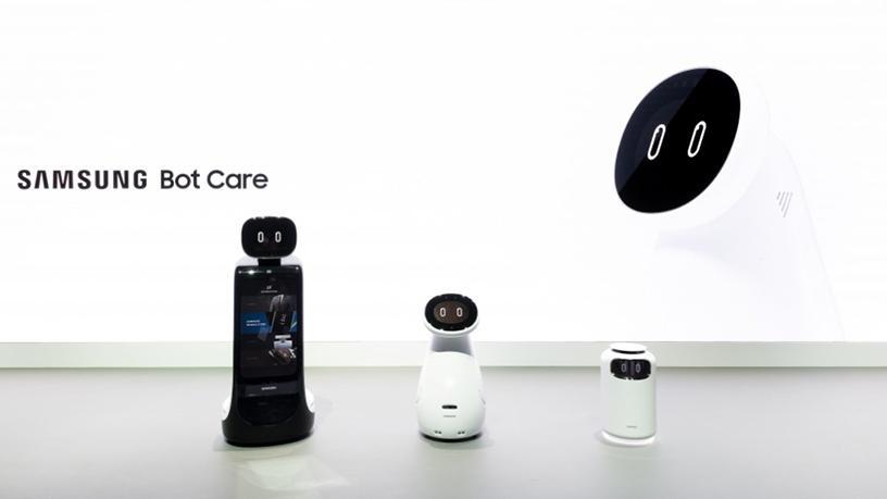 Samsung concept robots.