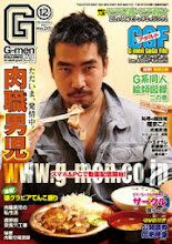 Photo: ジオ入荷情報:  月刊BADI(バディ)入荷しました。 月刊 G-men(ジーメン)入荷しました。  media space GEOFRONT http://www.geofront-osaka.com