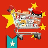 Online Shopping China 网上购物
