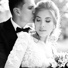 Wedding photographer Tatyana Demchenko (DemchenkoT). Photo of 17.10.2017