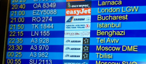 Photo: Awaiting our flight from Athens to Tel Aviv.