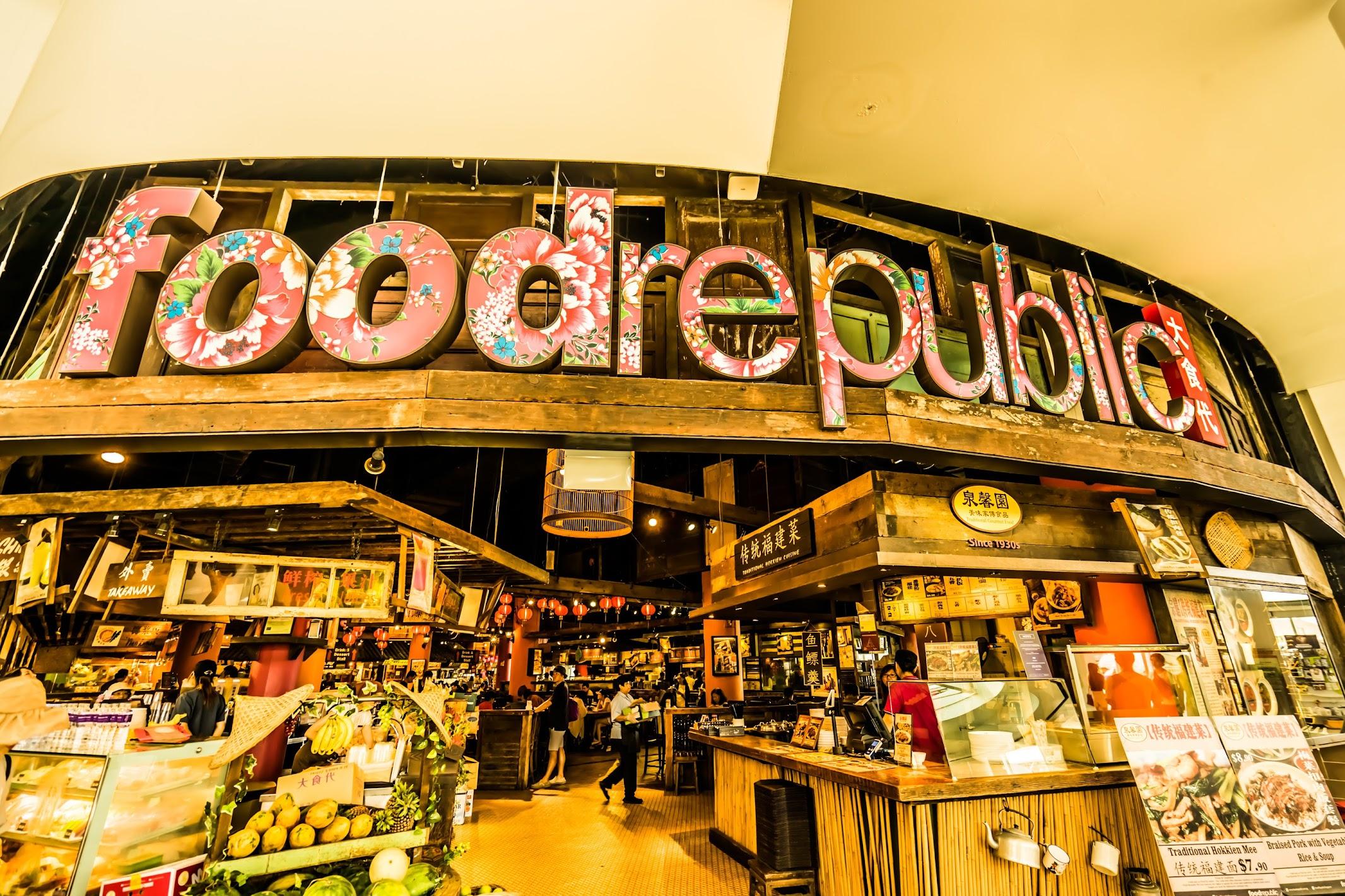 シンガポール VivoCity フードコート(foodrepubloc)1