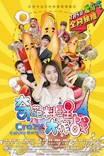 Crazy Cuisine Battles China Web Drama