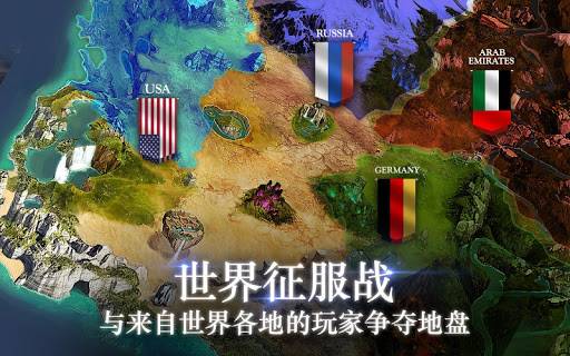 玩免費角色扮演APP|下載吞噬国度 (Kingdom Of War) app不用錢|硬是要APP
