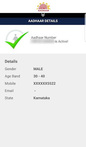 AadhaarApp 1.6 app download 4