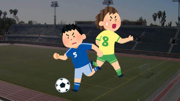 【2019年版】こうだったのか!Jリーグの仕組みを簡単に説明しよう!天皇杯・ルヴァン杯・J1リーグとは一体なんなのか