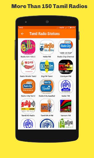 Radios India - Online FM Radio HD by Radios India (Google Play
