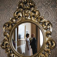 Wedding photographer Tatyana Avilova (Avilovaphoto). Photo of 02.10.2017