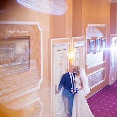 Wedding photographer Anna Reznikova (reznikovaanny). Photo of 14.10.2016