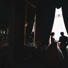 Wedding photographer Artem Zyl (Art-Z). Photo of 13.08.2015