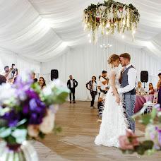 Wedding photographer Aleksandra Boeva (boeva). Photo of 21.11.2018