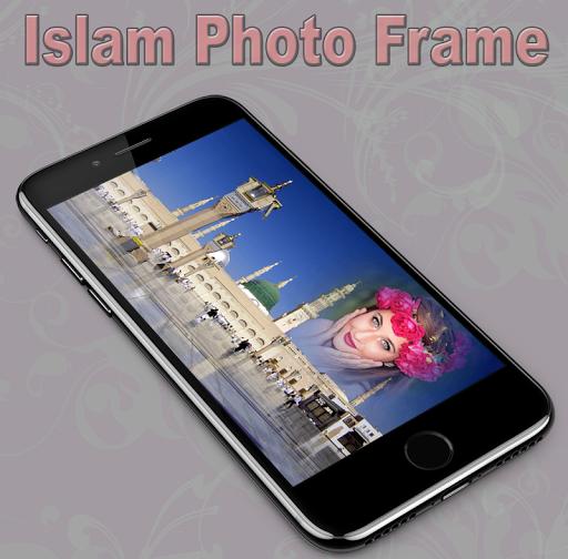 ISLAM PHOTO FRAMES 1.1 screenshots 8