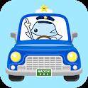 はたらくくるまゴーゴー 2歳から遊べる幼児・子供知育アプリ icon