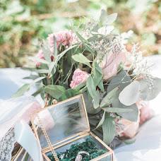 Wedding photographer Maksim Sokolov (Letyi). Photo of 27.10.2018