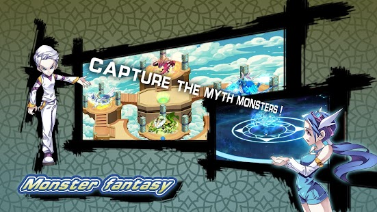 Monster Fantasy:World Champion- screenshot thumbnail