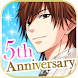 誓いのキスは突然に Love Ring - Androidアプリ