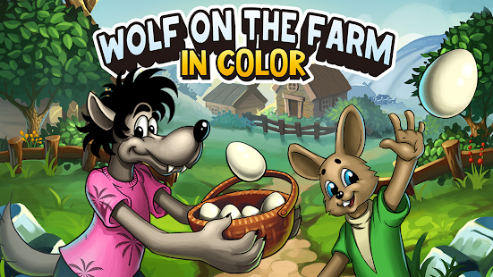 Wolf on the Farm in color 1
