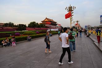 Photo: Arribant a Tianamen.