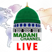 Live Madani Channel Stream && Watch Madani Muzakara
