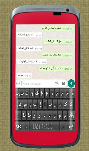 clavier arabe sur mobile9
