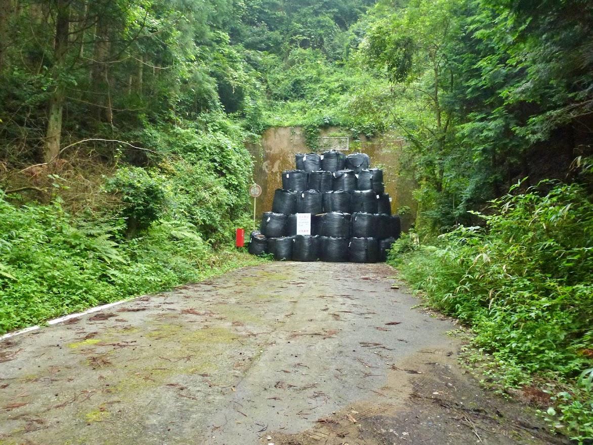 水界隧道(南三陸町入谷側)