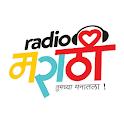 Radio Marathi