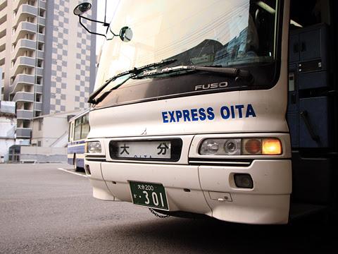 大分バス「トロピカル号」 42164 大分金池ターミナル到着 その2