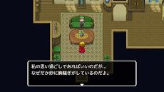 脱出ゲーム 名探偵ゆうしゃ 〜はじまりの村〜のおすすめ画像3