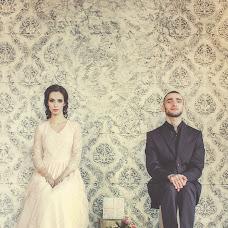 Wedding photographer Ekaterina Kovaleva (evkovaleva). Photo of 02.04.2017
