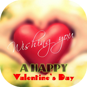 Happy Valentine Day GIF 2018