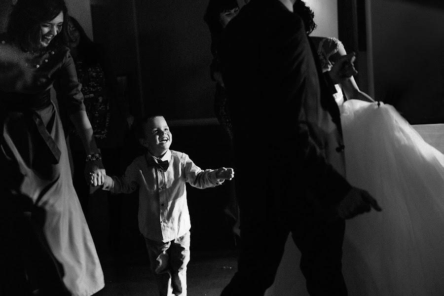 Wedding photographer Nazar Voyushin (NazarVoyushin). Photo of 02.08.2016