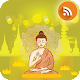 The Buddhist Radio and podcast - Thailand for PC-Windows 7,8,10 and Mac