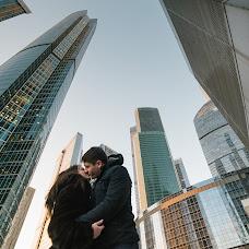 Wedding photographer Marina Piryazeva (Pi-photo). Photo of 09.02.2017