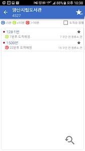 양산버스 - 버스 도착 정보 screenshot 5