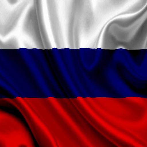 Россия 3D живые обои