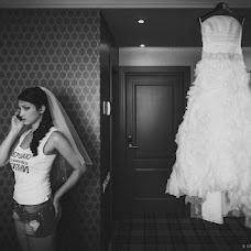 Wedding photographer Dmitriy Izosimov (mulder). Photo of 30.06.2018