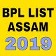 bpl list assam 2019-20 APK