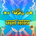 Sayed Stylish Text - سيد زخرفة icon