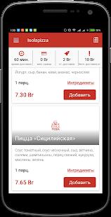 Isolapizza | Витебск - náhled
