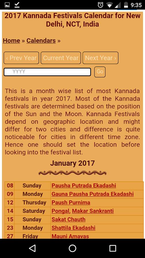 Kundli match making in kannada — img 1