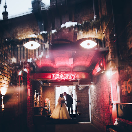 Wedding photographer Alena Babina (yagodka). Photo of 03.02.2018