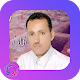 Voice of Yemen Ahmed Saleh al-rimi (app)