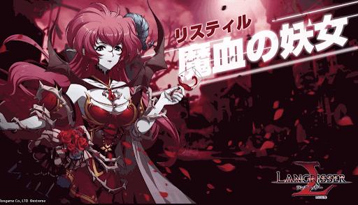 魔血の妖女