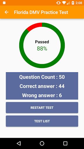 DMV Florida Practice Test  screenshots 5