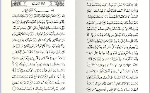 Read Listen Quran Coran Koran Mp3 Free u0642u0631u0622u0646 u0643u0631u064au0645 4.32.0 screenshots 11