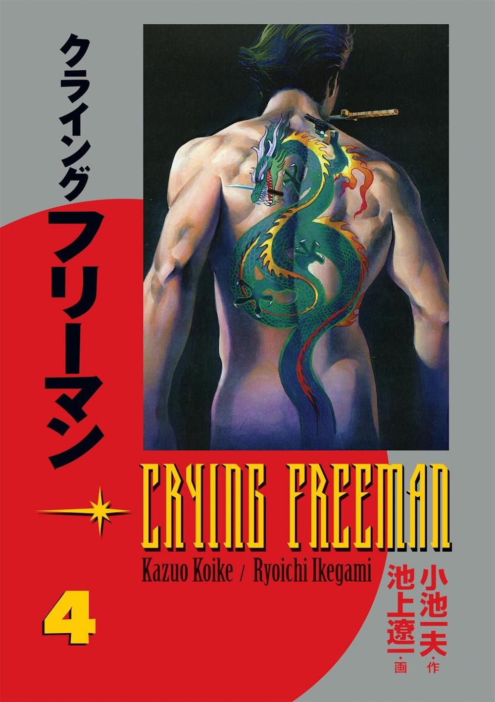 Crying Freeman Vol. 4 (2006)