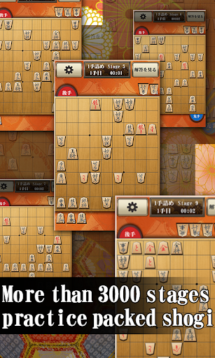 Shogi Free - Japanese Chess 5.1.8 screenshots 5