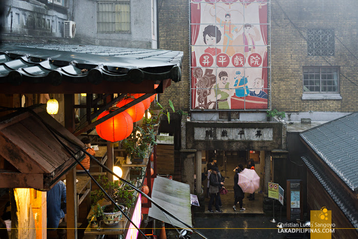 Jiufen Old Street Taiwan